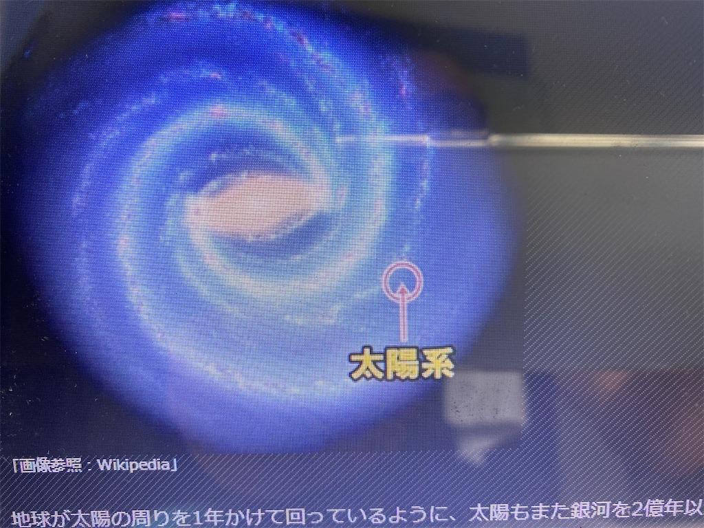 f:id:kirimura:20200715172248j:image