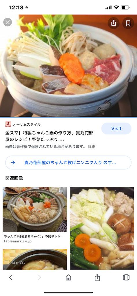 f:id:kirimura:20200726152026p:image