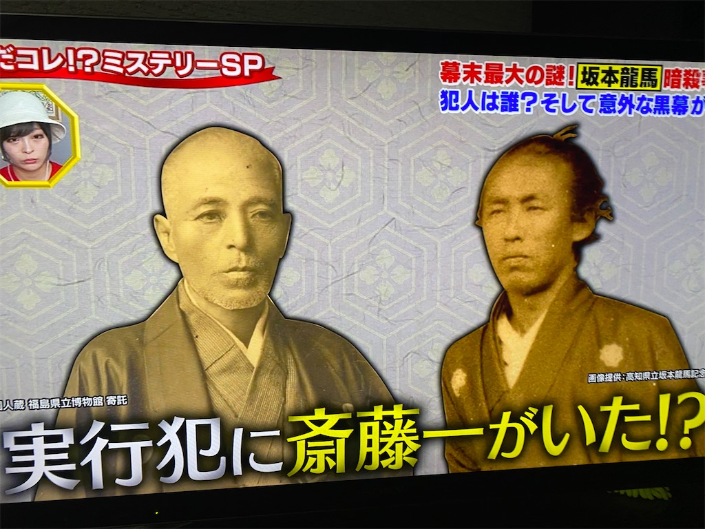 f:id:kirimura:20200820160410j:image