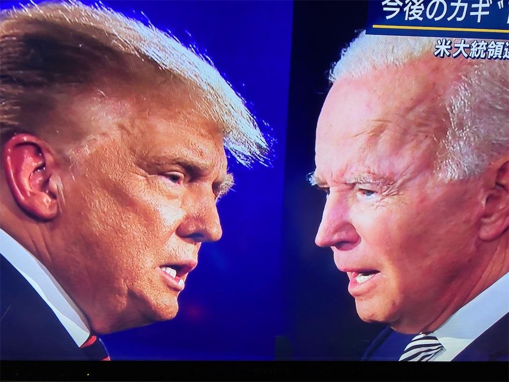 f:id:kirimura:20201004112014j:image