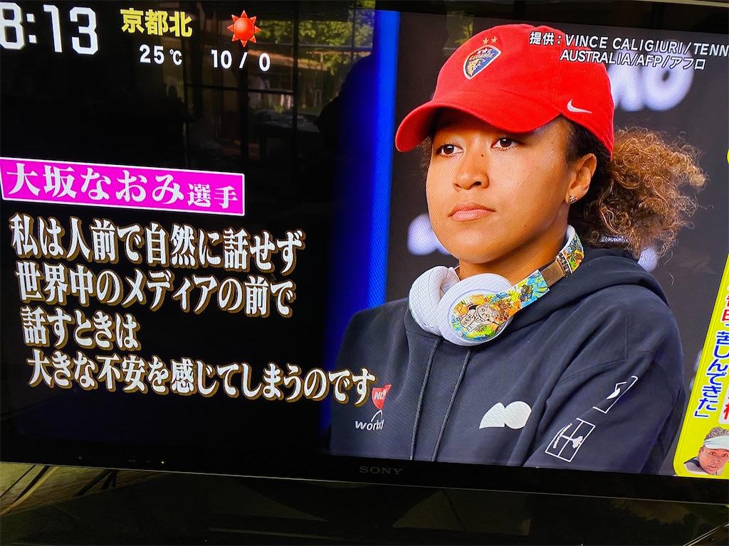 f:id:kirimura:20210601104612j:image