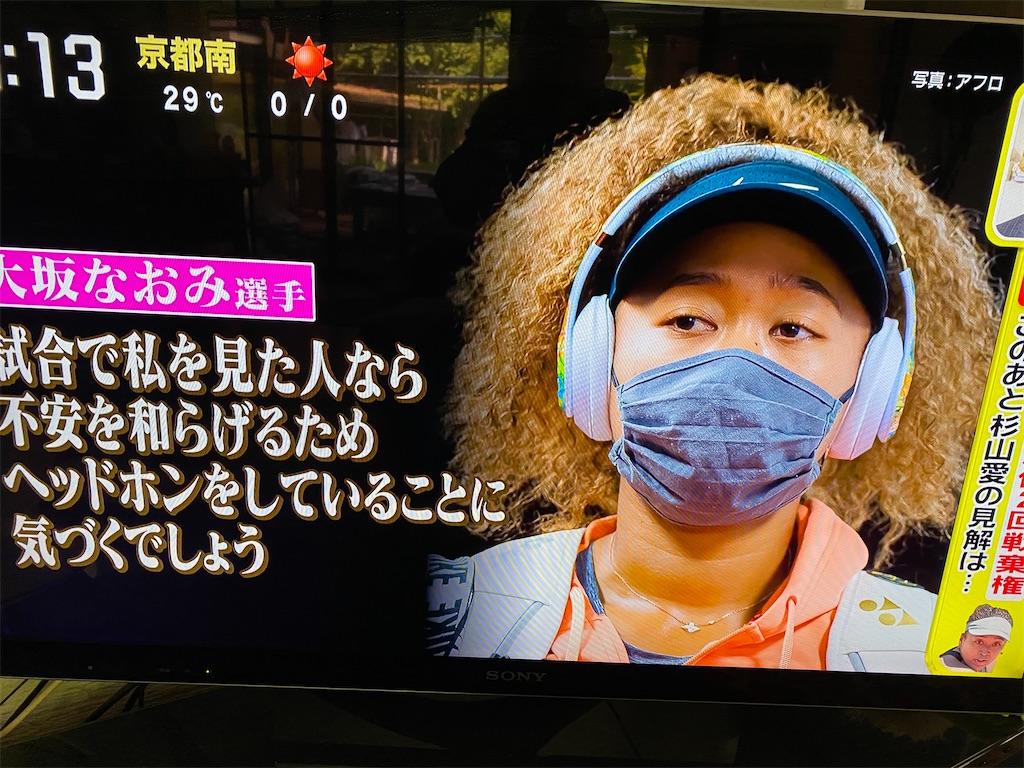 f:id:kirimura:20210601104630j:image