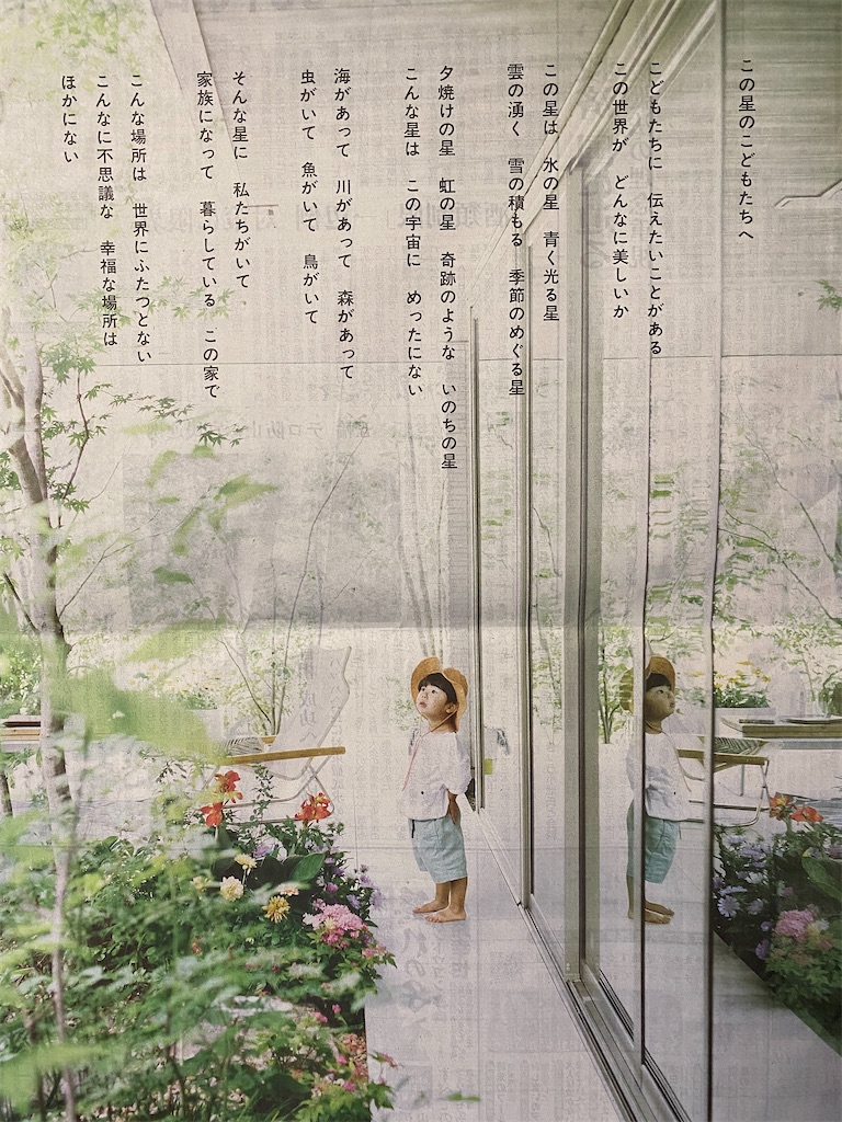 f:id:kirimura:20210715095719j:image
