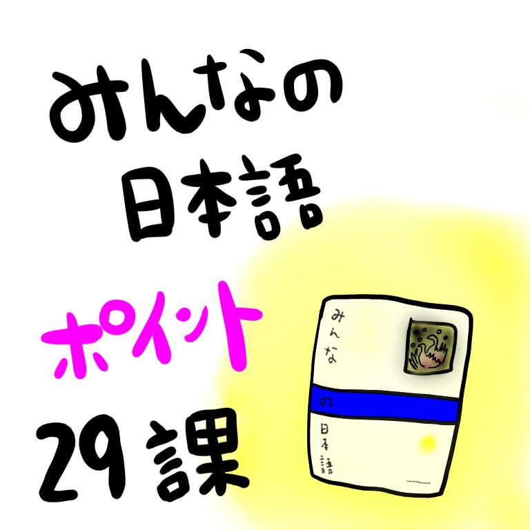 f:id:kirin_sensei:20190801152601p:plain