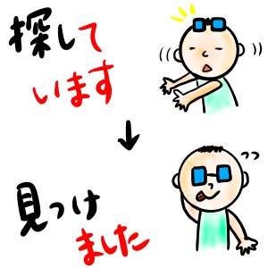 f:id:kirin_sensei:20190805230652j:plain