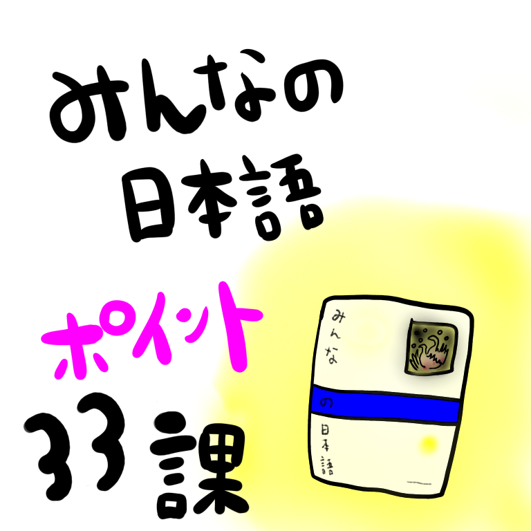 f:id:kirin_sensei:20190807163916p:plain
