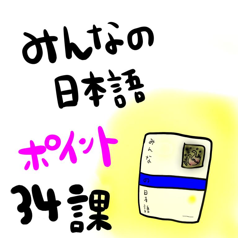 f:id:kirin_sensei:20190807193013p:plain
