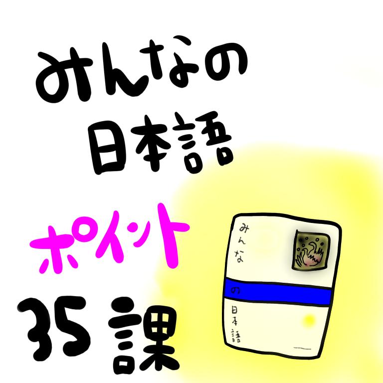 f:id:kirin_sensei:20190808195209p:plain