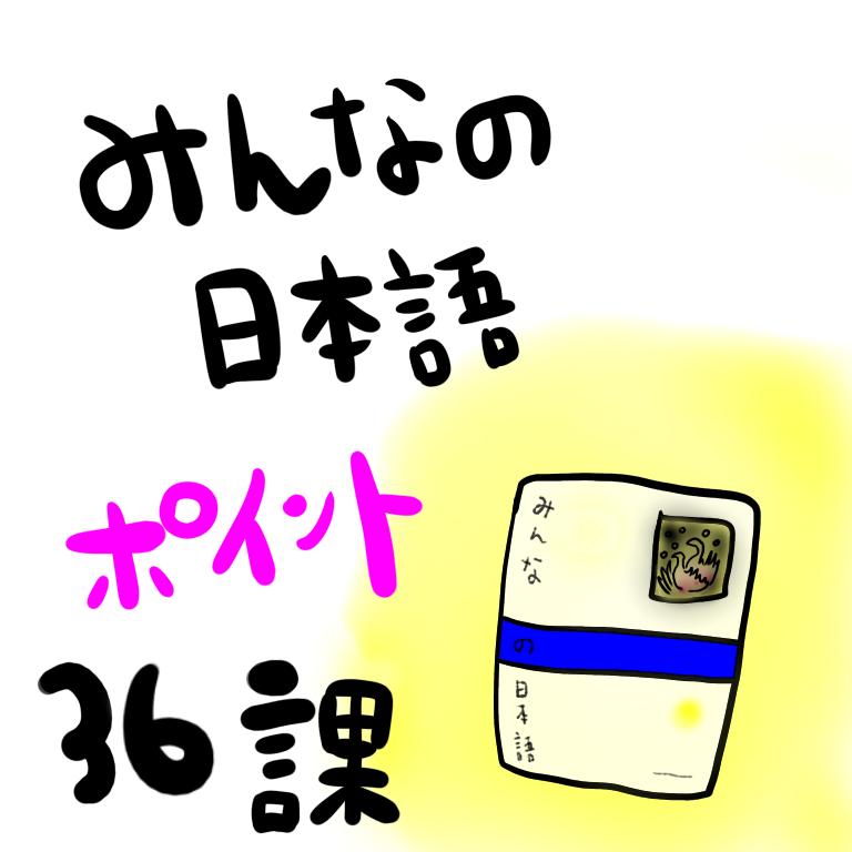 f:id:kirin_sensei:20190812232330p:plain