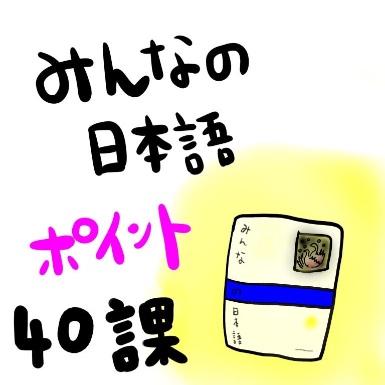 f:id:kirin_sensei:20190825114816j:plain