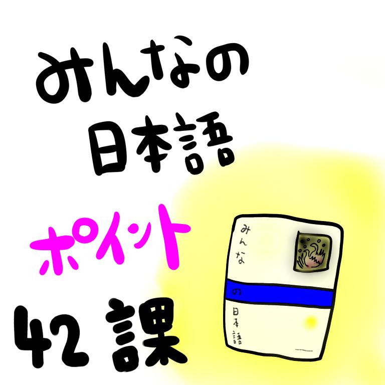 f:id:kirin_sensei:20190827143052p:plain