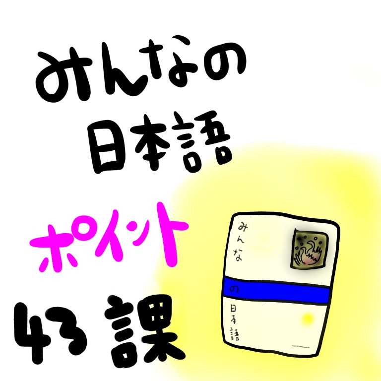 f:id:kirin_sensei:20190830183209j:plain