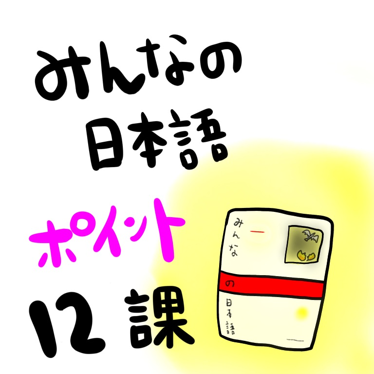 f:id:kirin_sensei:20191005163452j:plain