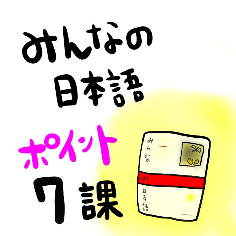 f:id:kirin_sensei:20191125111425p:plain