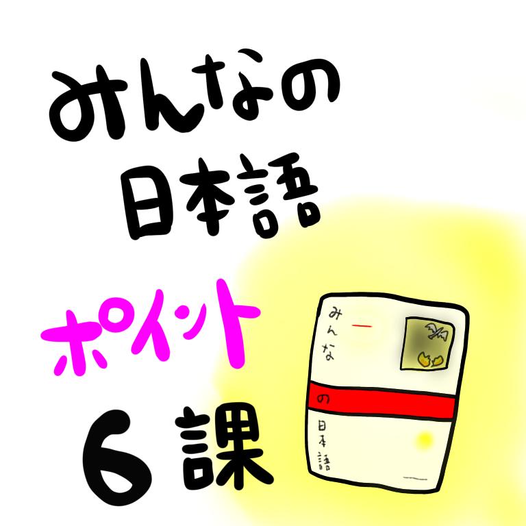 f:id:kirin_sensei:20191210110918p:plain