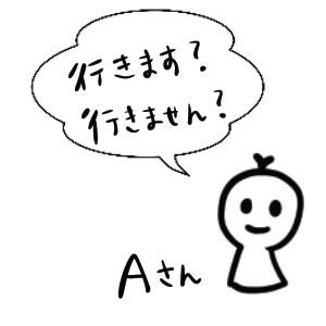 f:id:kirin_sensei:20191210154144j:plain
