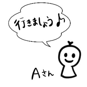 f:id:kirin_sensei:20191210154155j:plain