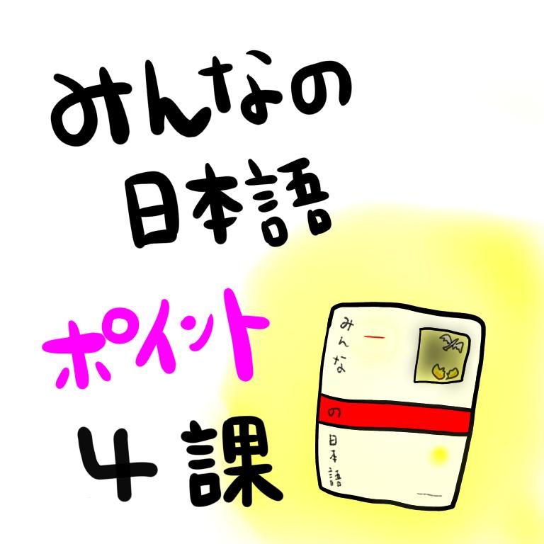 f:id:kirin_sensei:20200122111126p:plain