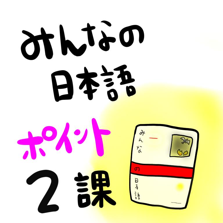f:id:kirin_sensei:20200305151117p:plain