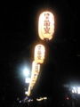 山笠の提灯