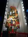 リバレインの飾り山笠