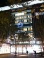 博多駅着いた。