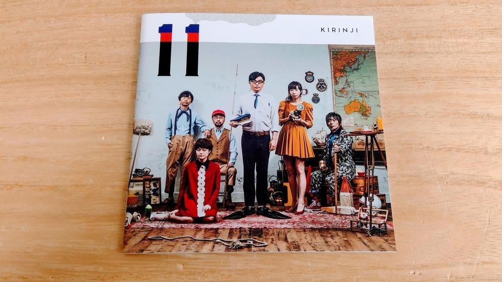 KIRINJIのアルバムジャケットの画像