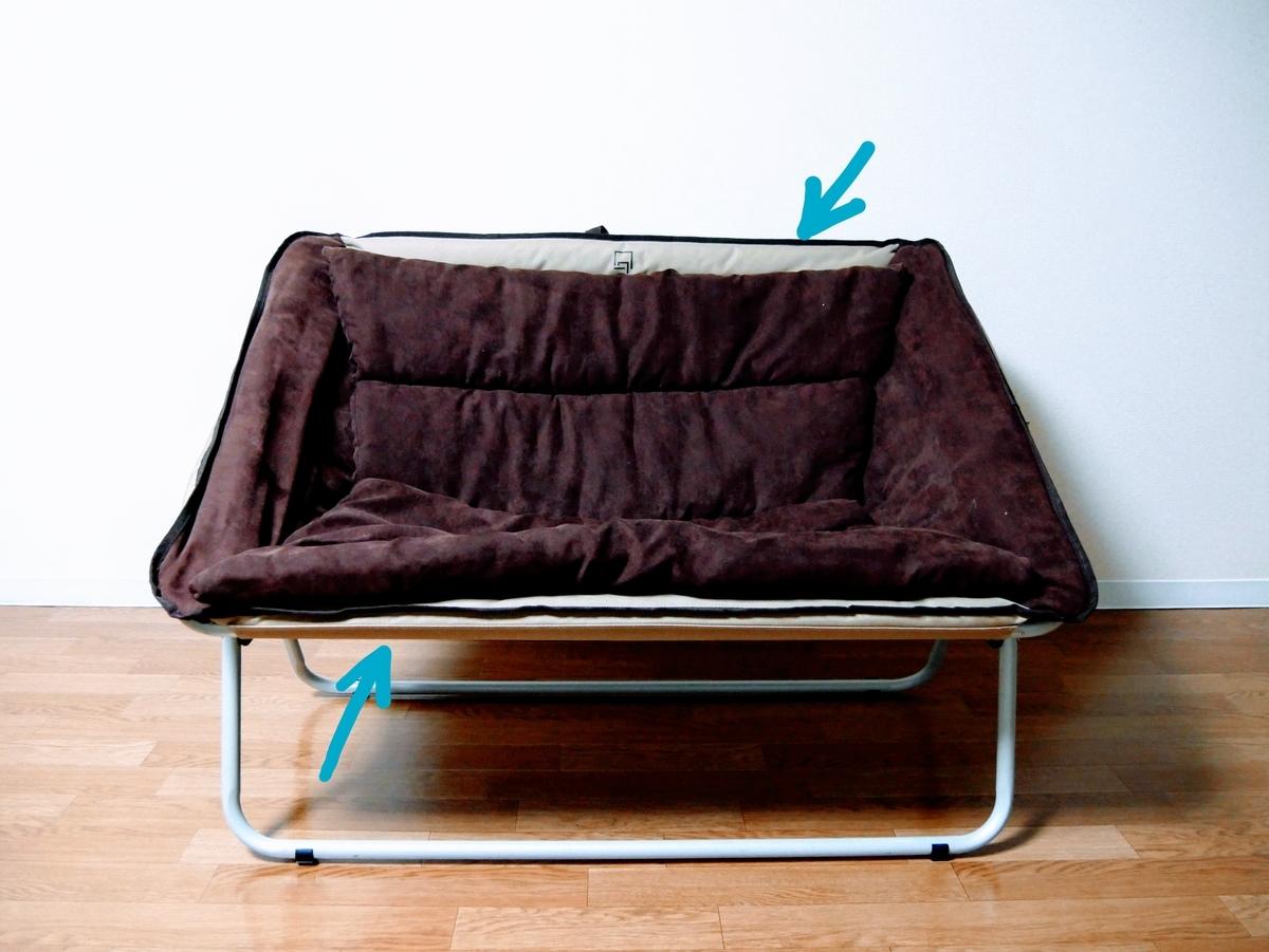 フォールディングソファーの画像