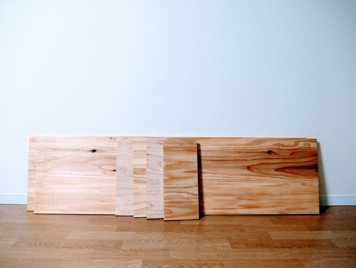 針葉樹合板の画像