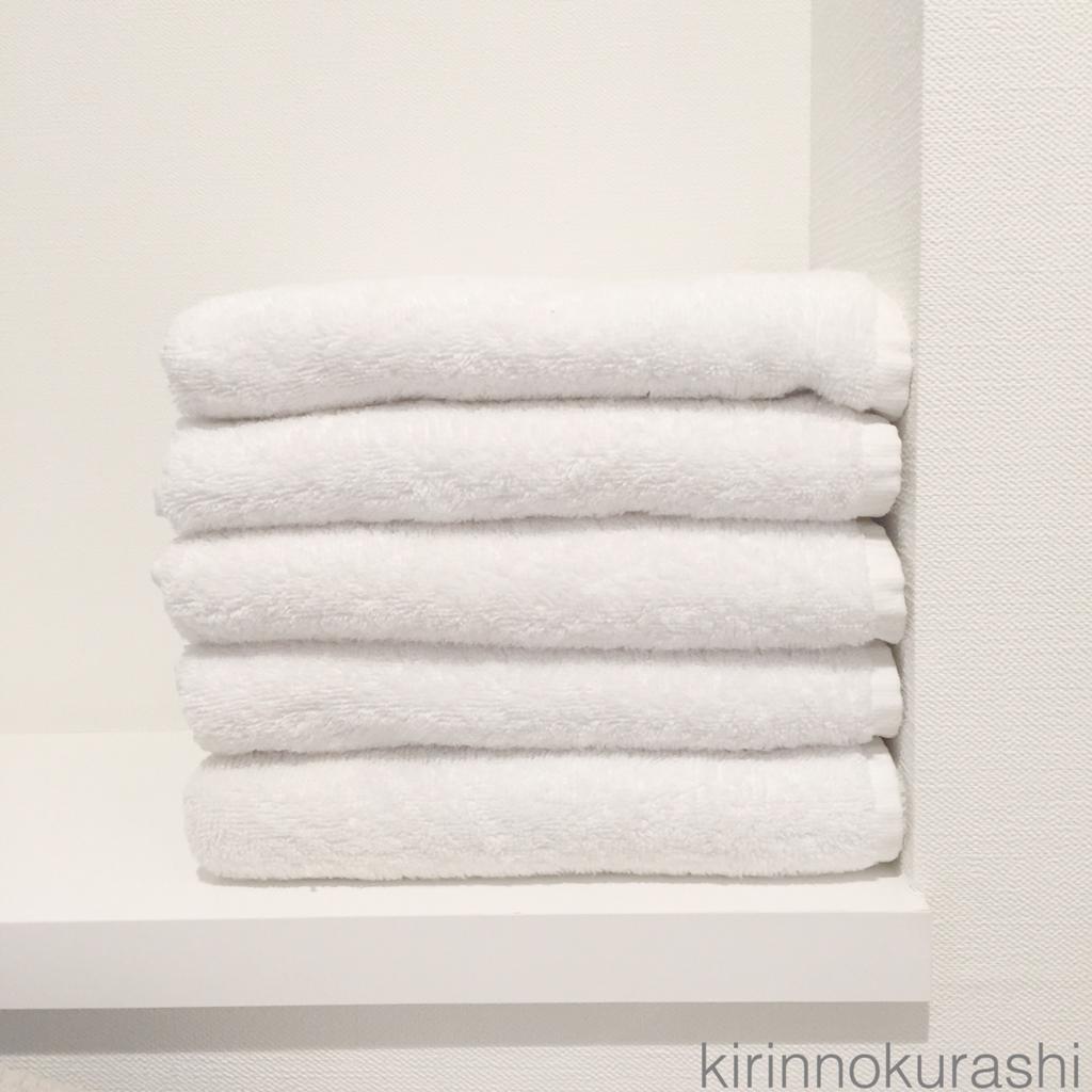 f:id:kirinnokurashi:20160620211716j:plain