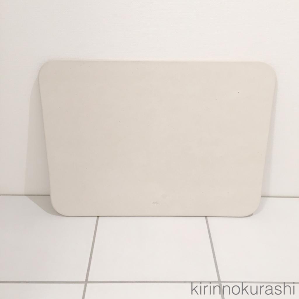 f:id:kirinnokurashi:20160630161109j:plain