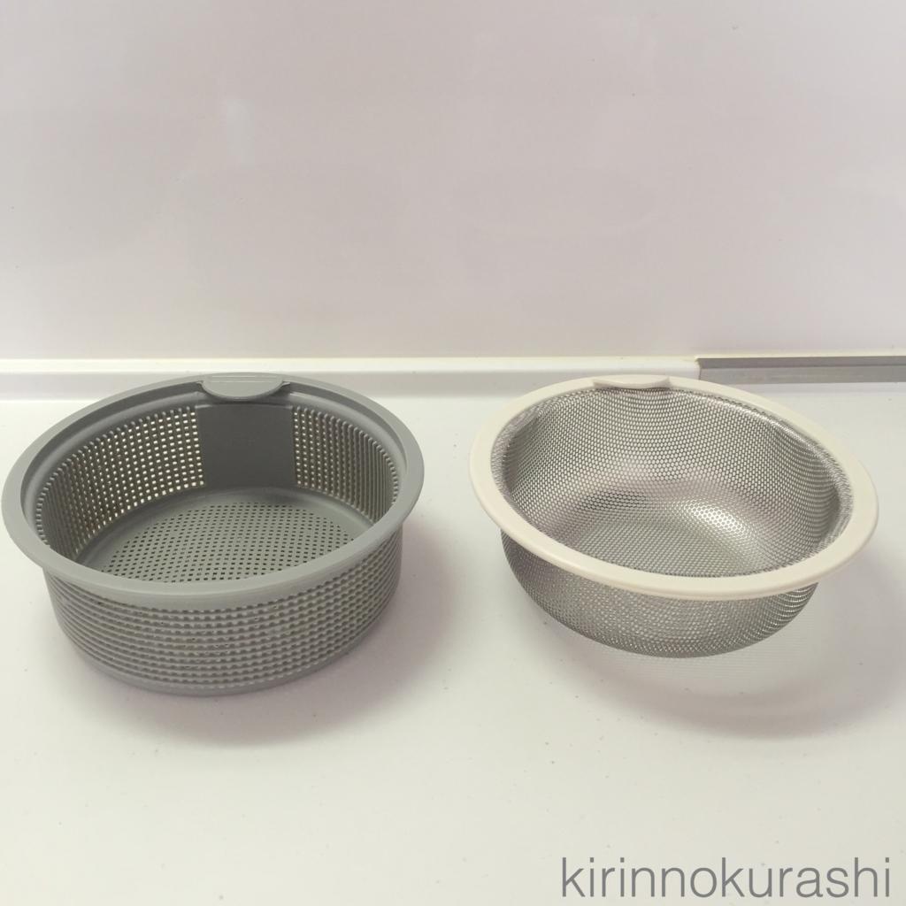 f:id:kirinnokurashi:20160719112509j:plain