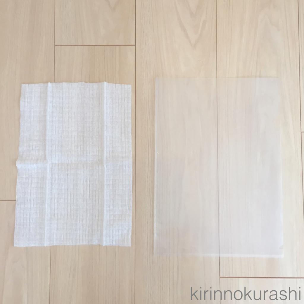 f:id:kirinnokurashi:20160721140119j:plain