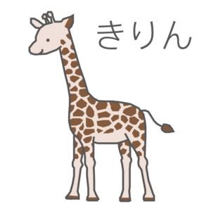 f:id:kirinnokurashi:20160725185912j:plain