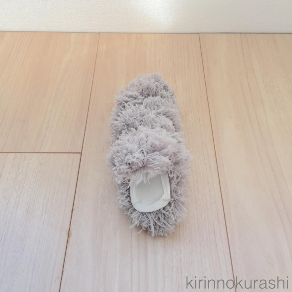 f:id:kirinnokurashi:20161104142810j:plain