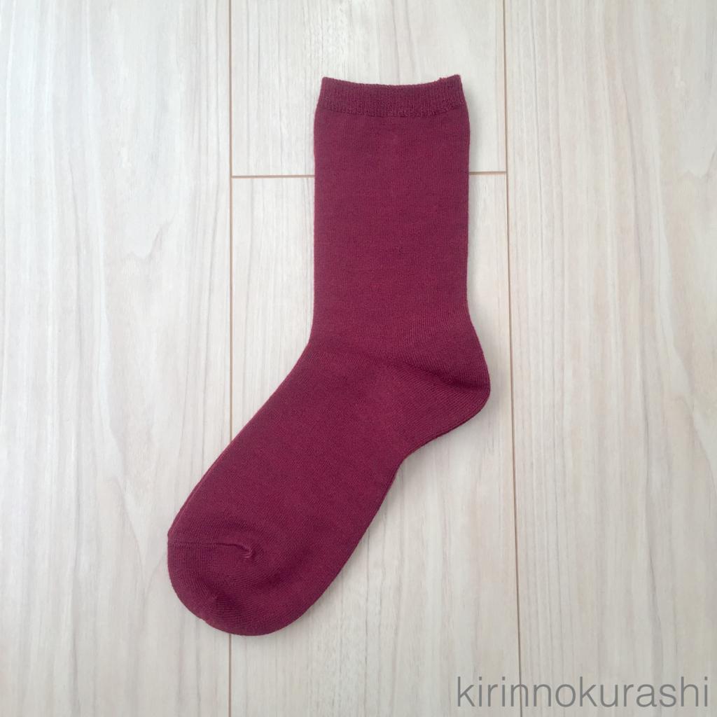 f:id:kirinnokurashi:20161115143330j:plain