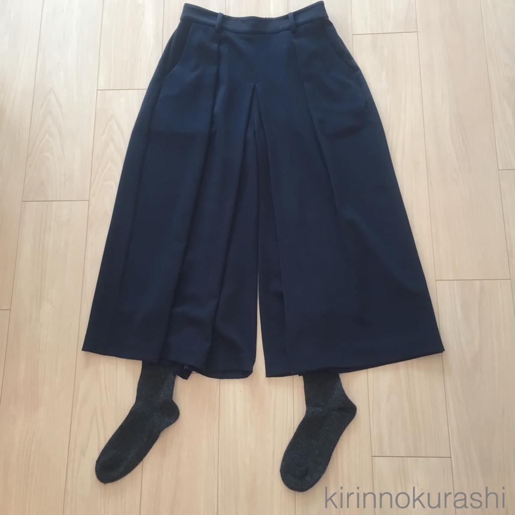 f:id:kirinnokurashi:20161115143412j:plain