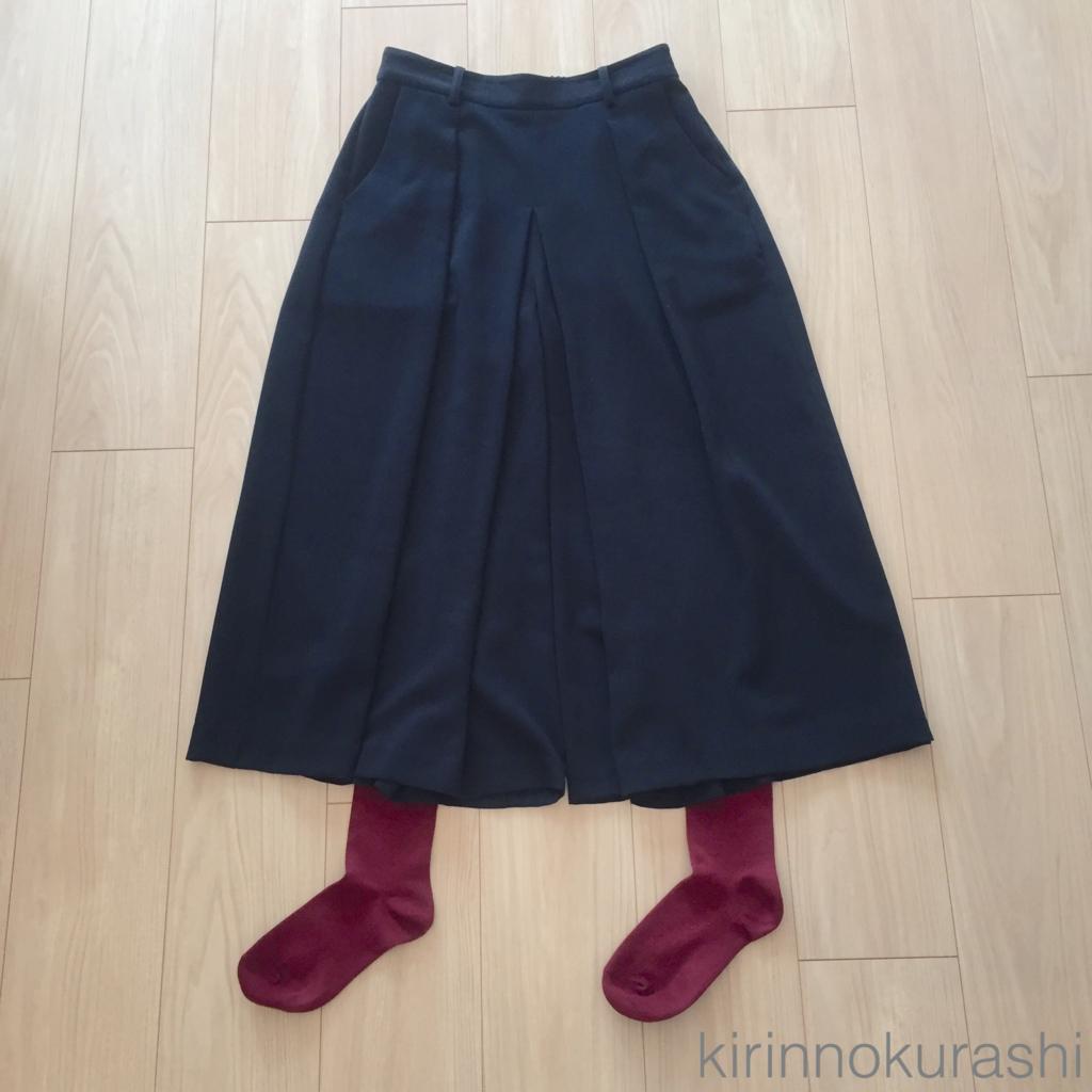 f:id:kirinnokurashi:20161115143441j:plain