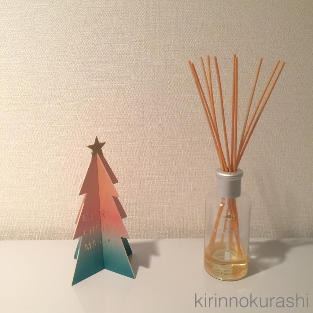 f:id:kirinnokurashi:20170119121353j:plain