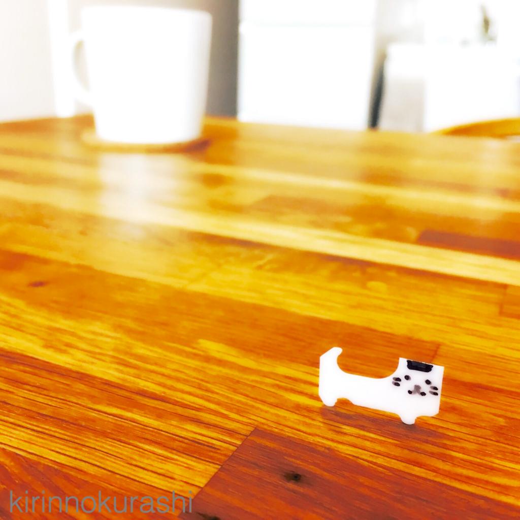 パンの留め具de猫