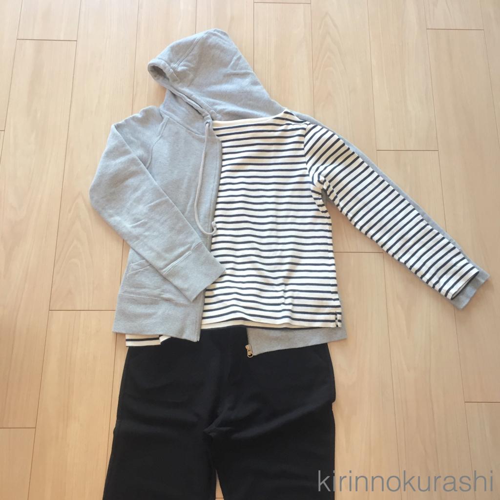 f:id:kirinnokurashi:20170207214716j:plain