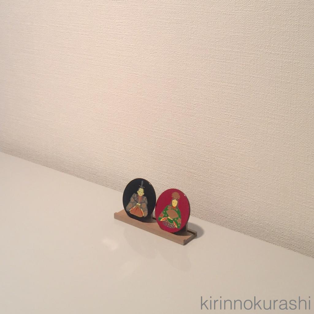 f:id:kirinnokurashi:20170213214605j:plain
