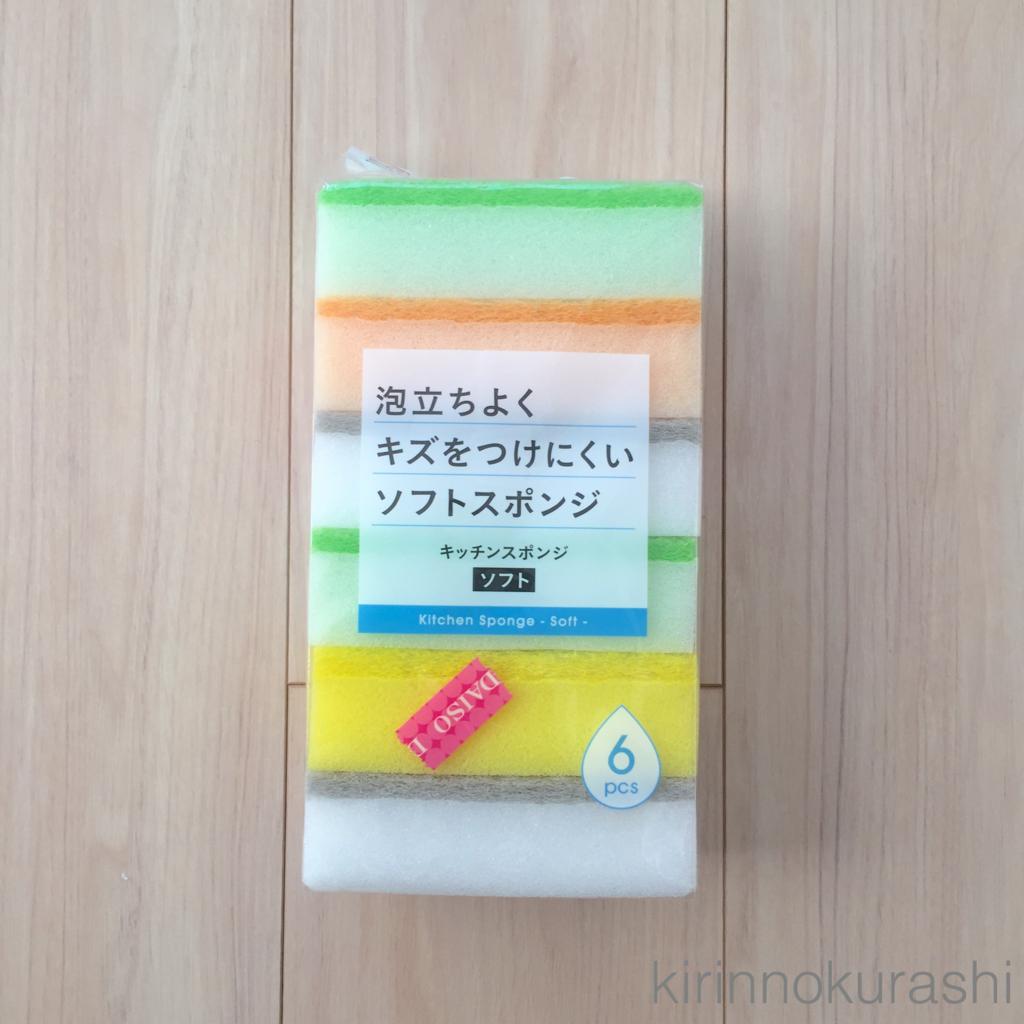 f:id:kirinnokurashi:20170214205316j:plain