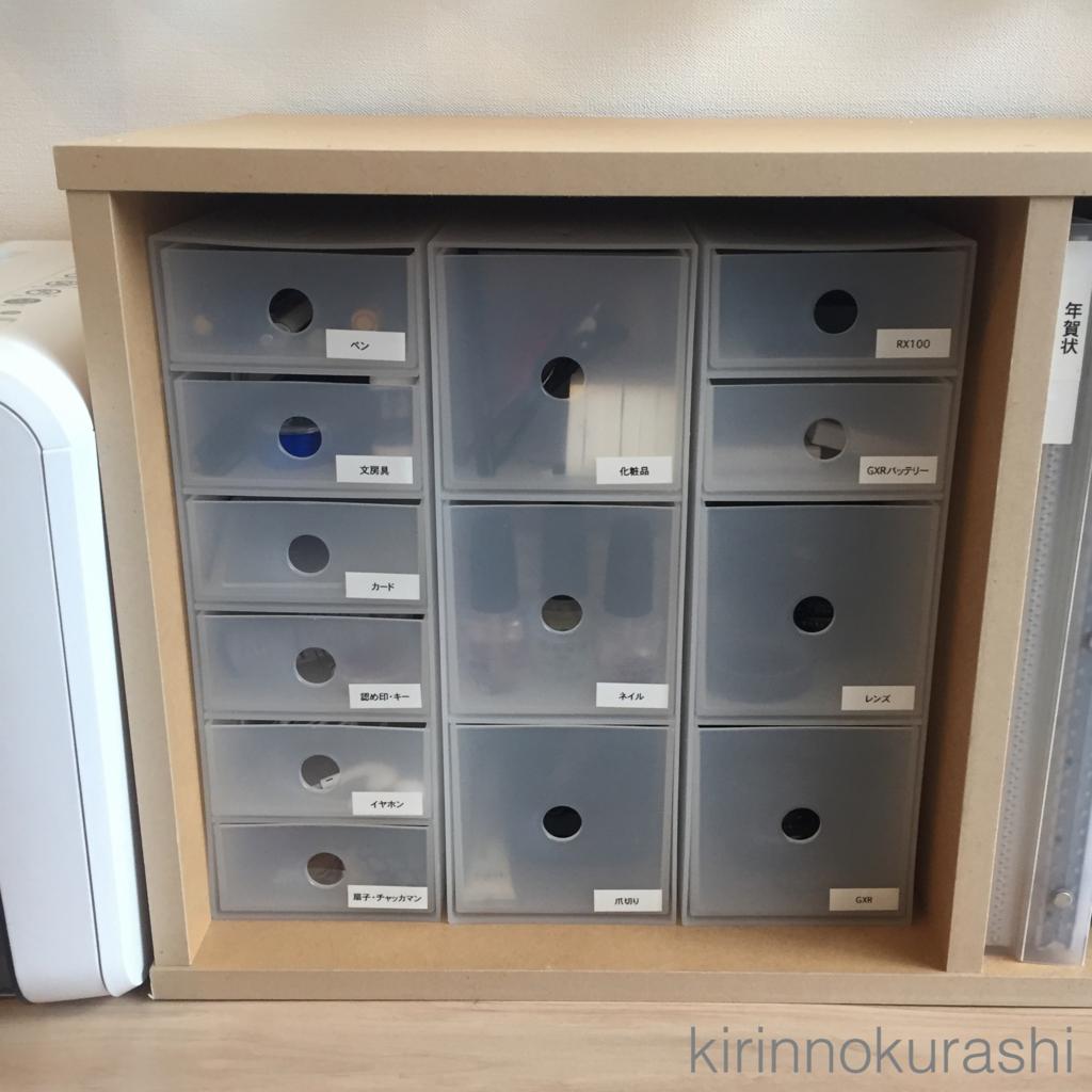 f:id:kirinnokurashi:20170313220236j:plain