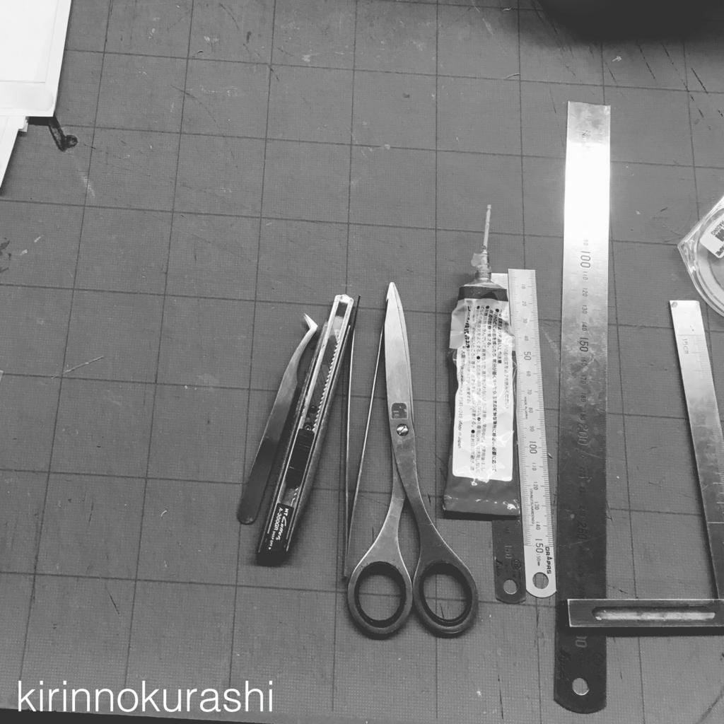 f:id:kirinnokurashi:20170410225101j:plain