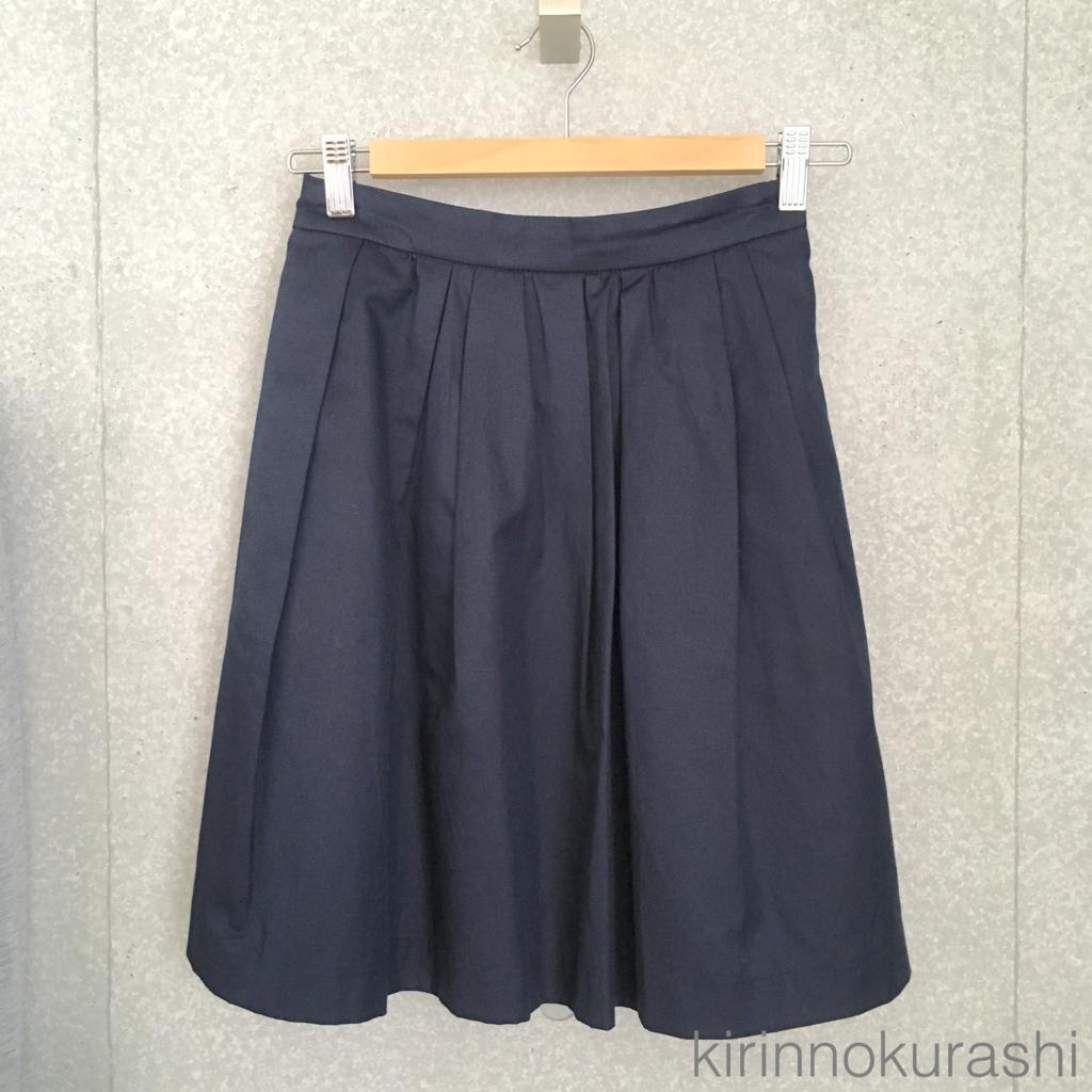 f:id:kirinnokurashi:20170518113939j:plain