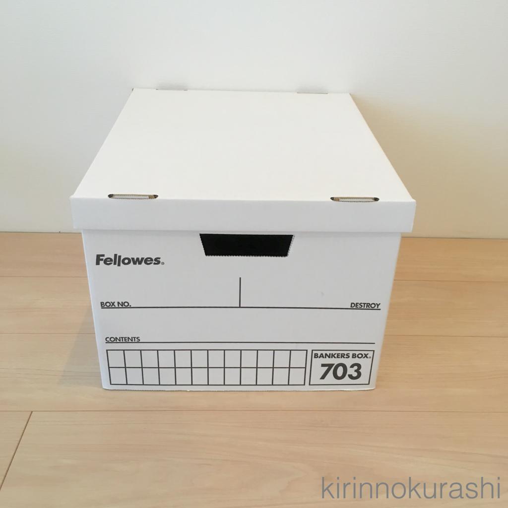 f:id:kirinnokurashi:20170605220955j:plain