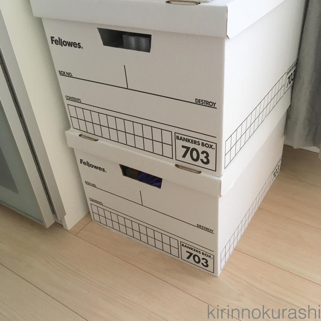 f:id:kirinnokurashi:20170605221100j:plain