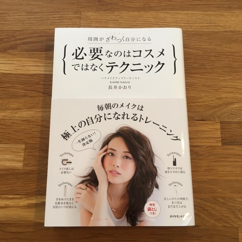 f:id:kirinnokurashi:20170628111053j:plain