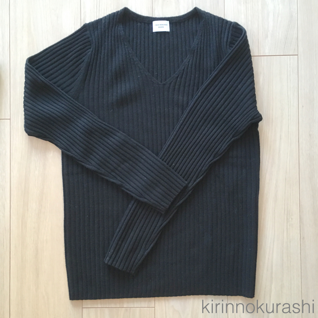 f:id:kirinnokurashi:20180108175933j:plain